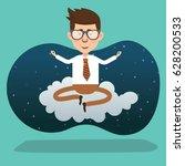 businessman concept design... | Shutterstock .eps vector #628200533