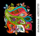 floral ornament  sketch for... | Shutterstock .eps vector #628222733