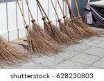 broom   Shutterstock . vector #628230803