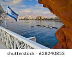 floating pier and water sport... | Shutterstock . vector #628240853
