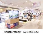blurred background of...   Shutterstock . vector #628251323