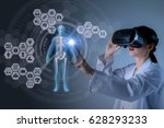 medical technology concept.... | Shutterstock . vector #628293233