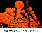 lantern | Shutterstock . vector #628314527