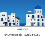 greek islands. view of typical... | Shutterstock .eps vector #628354157