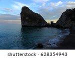"""rock """"diva""""  resort village...   Shutterstock . vector #628354943"""
