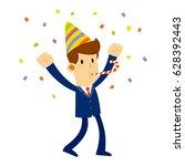 vector stock of a businessman... | Shutterstock .eps vector #628392443