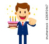 vector stock of a businessman... | Shutterstock .eps vector #628392467