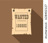 Vintage Wanted Poster Icon....