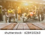 empty brown wooden table top on ... | Shutterstock . vector #628410263