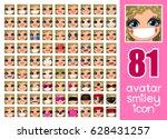 vector set 81 social media... | Shutterstock .eps vector #628431257