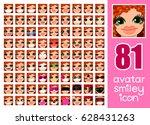 vector set 81 social media... | Shutterstock .eps vector #628431263