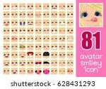 vector set 81 social media... | Shutterstock .eps vector #628431293