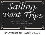 script handcrafted vector... | Shutterstock .eps vector #628464173