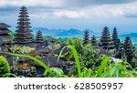 roofs in pura besakih temple in ...   Shutterstock . vector #628505957