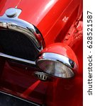 closeup view of vintage classic ... | Shutterstock . vector #628521587