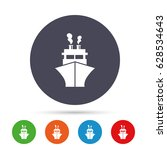 ship or boat sign icon.... | Shutterstock .eps vector #628534643