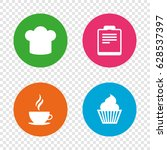coffee cup icon. chef hat... | Shutterstock .eps vector #628537397