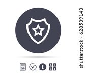 shield with star icon. favorite ... | Shutterstock .eps vector #628539143