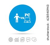 player vs pc sign icon. games... | Shutterstock .eps vector #628540943