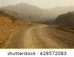 Small photo of off road long way in mountain area