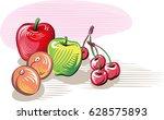 freshly picked ripe fruit. | Shutterstock .eps vector #628575893