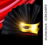 dark background  red drape and... | Shutterstock . vector #628626893