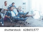 office workers having fun with... | Shutterstock . vector #628651577