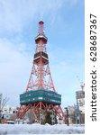 Sapporo  Japan   January 20 ...