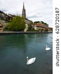 Small photo of Aare river in Bern downtown