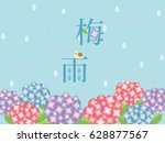 an image of the rainy season.... | Shutterstock .eps vector #628877567