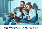family watching television at... | Shutterstock . vector #628893647