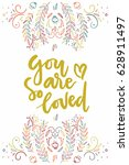 You Are So Loved Lettering...
