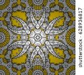 decorative symmetry arabesque.... | Shutterstock . vector #628936817