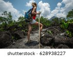 young woman hiker relaxing on... | Shutterstock . vector #628938227
