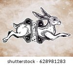 hare running or jackrabbit... | Shutterstock .eps vector #628981283