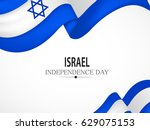 independence day israel | Shutterstock .eps vector #629075153