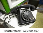 old vintage telephone with... | Shutterstock . vector #629235557