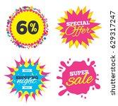 sale splash banner  special... | Shutterstock .eps vector #629317247