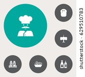 set of 6 cafe icons set... | Shutterstock .eps vector #629510783