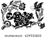traditional red paper cut out... | Shutterstock .eps vector #629532833
