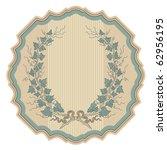 vintage labels set  | Shutterstock . vector #62956195