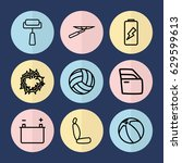 set of 9 painting outline icons ... | Shutterstock .eps vector #629599613