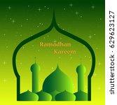 ramadan kareem beautiful... | Shutterstock .eps vector #629623127