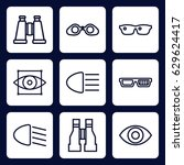 vision icon. set of 9 outline... | Shutterstock .eps vector #629624417