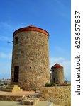 Rhodes Windmills  Mandrake...
