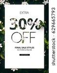 brilliant promotion sale poster ... | Shutterstock . vector #629665793