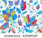 hand drawn watercolor floral... | Shutterstock . vector #629689187