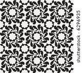ornate floral background | Shutterstock .eps vector #6296935