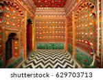 udaipur  india   january 12 ... | Shutterstock . vector #629703713