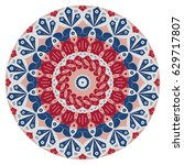 colorful round ethnic pattern.... | Shutterstock . vector #629717807